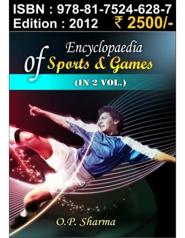 Encyclopedia of sports game